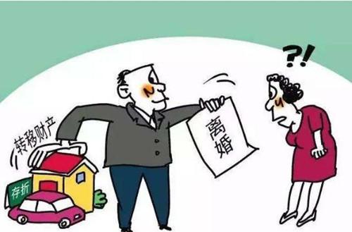 出轨女人为什么不离婚_丈夫出轨离婚_离婚出轨