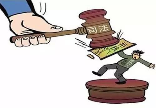 重婚罪的认定_重婚缓刑是什么意思_调查重婚