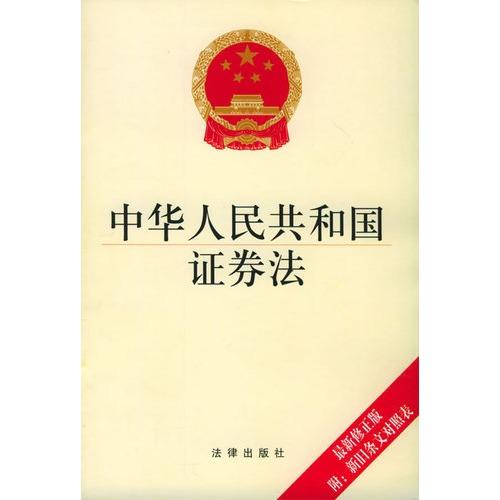 专业的侦探公司 泥水卖空模式在中国合法吗?证监会这么说...