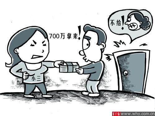 婚外情如何收集证据(3)